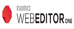Namo WebEditor Coupon Codes