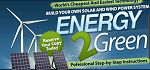Energy2Green Coupon Codes