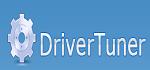 DriverTuner Coupon Codes