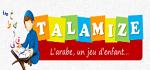 Talamize Coupon Codes